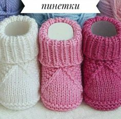 Baby Knitting Patterns Booties for newborns with knitting needles. (NewBorn Baby Stuff) Baby Knitting Patterns Booties for newborns with knitting needles. Infant …… Knitting , lace processing is one of the mo. Knitted Baby Boots, Crochet Baby Shoes, Crochet Baby Booties, Baby Bootees, Crochet Boots, Kids Crochet, Crochet Beanie, Baby Booties Knitting Pattern, Free Baby Sweater Knitting Patterns