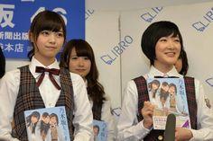 手前左から西野七瀬、生駒里奈。