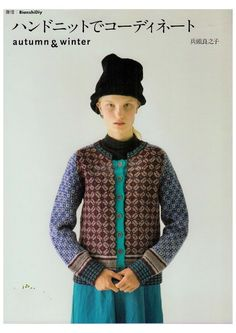 http://knits4kids.com/collection-en/library/album-view/?aid=48036