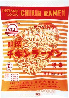 Cup Ramen, Instant Ramen, Group Meals, Inventions, Noodles, Japan, History, Creative, Dreams