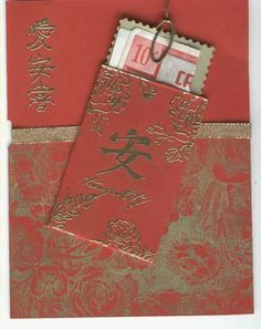 MARVSNG -- Happy Chinese New Year! by lenoreo - at Splitcoaststampers