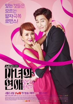 Now the sexy noona romance Witch's Romance is available on DramaFever!