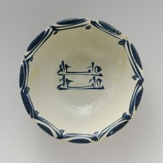 Bowl [Iraq]. This ceramic bowl is one of the earliest examples to incorporate calligraphy as the main element of decoration. The Arabic word ghibta (happiness) is repeated in the center and creates a balanced composition when combined with the half-circles decorating the rim. The Metropolitan Museum of Art
