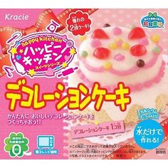 Popin Cookin Decoration Cake kit kracie happy kitchen japan where to buy poppin