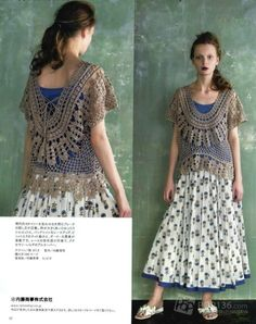 Blusa crochet beiga  tejida en circulo como moda de 2016 Encaje de brujas Crochetemoda: Blusas