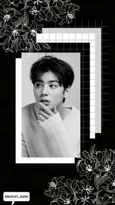 Astro Wallpaper, Galaxy Wallpaper, Iphone Wallpaper, Lee Dong Min, Lee Dong Wook, Cha Eun Woo, Cha Eunwoo Astro, Seo Kang Joon, Lee Soo