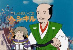 セルフ二番煎じ #とうらぶ脳内アニメスクショ大会 Touken Ranbu, Manga, Fan Art, Fictional Characters, Manga Anime, Manga Comics, Fantasy Characters, Manga Art