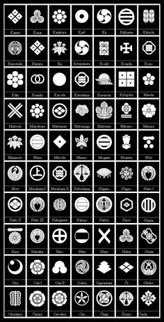 Mon, Kamon or Monokoro. 201 Designs from various samurai Clans and their families. And each clan emblem has multiple versions. Tattoo Samurai, Samurai Art, Samurai Swords, Japanese Patterns, Japanese Design, Icon Design, Logo Design, Game Design, Design Design