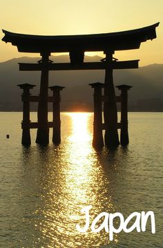 Amazing adventure holidays to Japan. Click here: http://www.adventuretravelshop.co.uk/adventure-holidays-asia/japan/