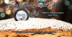 GVart: Σημερα στο GAZARTE, Βασιλόπιτα και πλούσια δώρα απ... Greek, Instagram, Food, Greek Language, Meals, Yemek, Eten