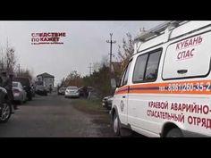 Sledstvie pokazhet s Vladimirom Markinym2016 01 30 HDTVRip GeneralFilm