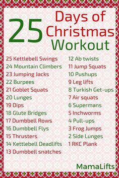 December fitness bingo mystery workout; 25 days of Christmas workout