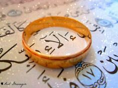 الاسماء في القرآن الكريم Islamic Wallpaper Food Arabic Names