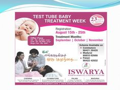 iswarya fertility centre2