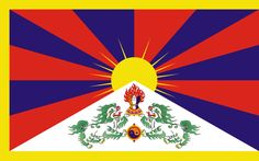 (TIBET) The Tibetan flag, also known as the 'snow lion flag' and the 'Free Tibet flag', was a flag of the military of Tibet, introduced by the 13th Dalai Lama in 1912 and used in the same capacity until 1959. Designed with the help of a Japanese priest, it reflects the design motif of the Japanese military's Rising Sun Flag. Since the 1960s, it is used a symbol of the Tibetan independence movement.