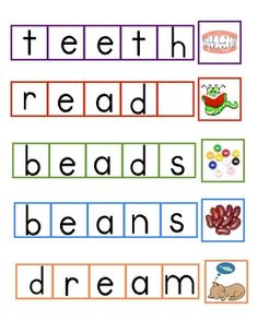 FREE ee/ea word building eggs  - put the words in the eggs and toss the eggs into an Easter basket