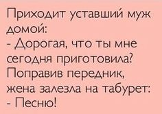 (52) Одноклассники Russian Humor, Funny Expressions, Funny Images, Best Friends, Jokes, Lol, Album, Learning, Fun Stuff