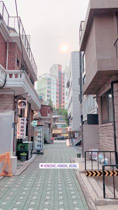 Aesthetic Korea, City Aesthetic, Travel Aesthetic, Seoul Korea Travel, South Korea Seoul, Korea Wallpaper, Scenery Wallpaper, Croquis Architecture, South Korea Photography