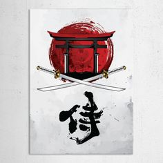 ronin warrior shinobi samurai japanese japan tori gate fighter martial arts martialarts sword katana budo bushido Illustration