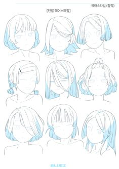 Drawing Hair Tutorial, Manga Drawing Tutorials, Painting Tutorials, Hair Reference, Drawing Reference Poses, Drawing Tips, Hair Styles Drawing, Anime Hair Drawing, Easy Hair Drawings