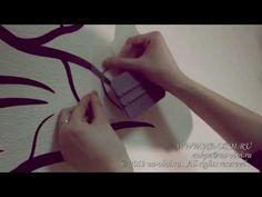 Как клеить наклейки на стену от Na-oboi.ru - YouTube