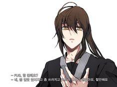 Korean Anime, Anime Demon, Hot Boys, Webtoon, Manhwa, Boy Or Girl, Hero, Alucard, Husband