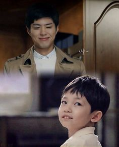 Park bo gum / reply 1988