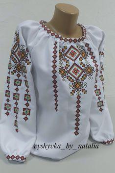 Cross Stitch Patterns, Embroidery, Sweatshirts, Nice, Sweaters, Fashion, Needlework, Needlepoint, Moda