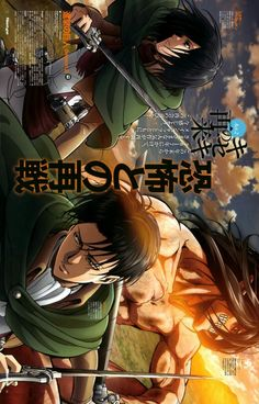 Shingeki no kyojin this looks season 2ish....