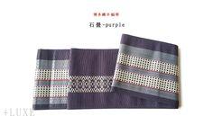 【+LUXE】博多織ー正絹リバーシブル半幅帯-石畳DOTS・purple(送料無料)