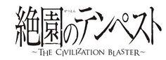 「アニメ ロゴ」の画像検索結果