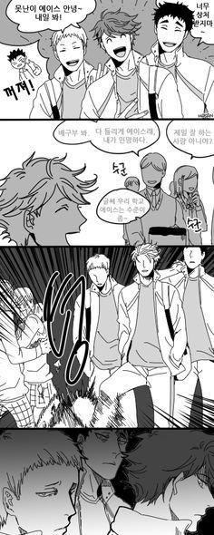 Idk what happened here since I can't speak Korean, but this makes me think, that iwa-chan is the purest from those four, eventho he's face is the most intense xD Haikyuu Funny, Haikyuu Fanart, Haikyuu Anime, Iwaoi, Kuroken, Anime Chibi, Manga Art, Anime Art, Matsukawa Issei
