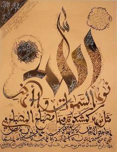 DesertRose///الله نور السموات والأرض/// beautiful calligraphy art
