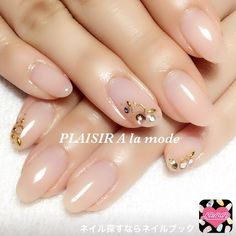 simple but beautiful nail art Dream Nails, Love Nails, Pretty Nails, Korean Nail Art, Natural Nail Designs, Bridal Nails, Fancy Nails, Fabulous Nails, Simple Nails
