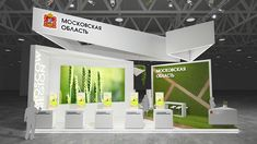 "Echa un vistazo a este proyecto @Behance:""Moscow region exhibition stand"" https://www.behance.net/gallery/55142861/Moscow-region-exhibition-stand"