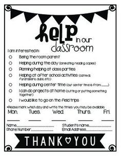 Teacher Tips: Stay At Home School Volunteers Tuesday Teacher Tips: Stay At Home School Volunteers FREE from Fern Smith!Tuesday Teacher Tips: Stay At Home School Volunteers FREE from Fern Smith! Back To School Night, 1st Day Of School, Beginning Of The School Year, School School, Sunday School, Classroom Volunteer, School Classroom, Parent Volunteer Form, Classroom Ideas