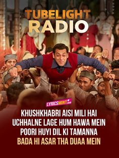 Radio Lyrics from Tubelight starring Salman Khan. The song is composed by Pritam & sung by Kamaal Khan & Amit Mishra while lyrics are by Amitabh Bhattacharya. Song Lyric Quotes, Song Lyrics, Any Music, Music Is Life, Salman Khan Quotes, Filmy Quotes, Cute Little Baby Girl, Beautiful Lyrics, Bollywood Songs