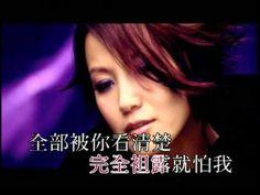 [KTV] 明目張膽-何韻詩 HQ - YouTube