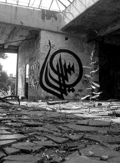 Street art | Calligraffiti [Arabic calligraphy + graffiti] mural by eL Seed