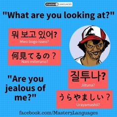 What are you looking at in Korean and Japanese