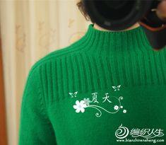 Ladies Cardigan Knitting Patterns, Knit Cardigan, Knit Dress, Knit Fashion, Womens Fashion, Vogue Knitting, Cardigans For Women, Christmas Sweaters, Knitwear