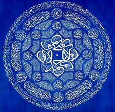 Absolutely beautiful Islamic Calligraphy Art