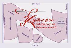 Пальто-худи цельнокроеное - учимся шить и кроить самостоятельно с нуля.. Обсуждение на LiveInternet - Российский Сервис Онлайн-Дневников