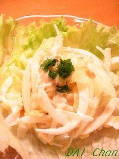 potato chips salad ポテトチップがサクサク~サラダ (onion, tuna, potato chips)