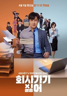 New Korean Drama To Watch –– KDrama Recommendations : It's that time of the month again, ladies and gents.It's Korean Drama time! New Korean Drama, Korean Drama Movies, Kdrama Recommendation, Cho Jung Seok, Best Kdrama, Drama Tv Series, Dramas Online, Kim Sang, Park Min Young