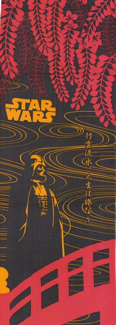 "The Japanese word tenugui translates to ""towel"" or ""rag"" which here has transcended it's humble working origins combining traditional Japanese art and Star Wars."