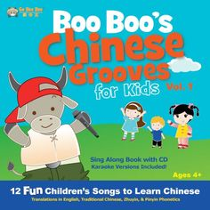 Review/Giveaway: Go Boo Boo-Mandarin Chinese For Kids  Fun books and cd's. Total lifesaver!