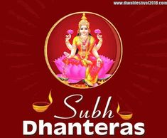 """Dhanatrayodashi 2018 Your Search for """"Dhanteras"""" or """"धनतेरस"""" Ends Here. This Dhanteras 2018 Wish your Dear one's anywhere in the world for this Festival of Diwali """"Happy Dhanteras"""" """"शुभ धनतेरस"""" with this video of Dhanteras Wishes . Dhanteras Wishes Images, Happy Dhanteras Wishes, Diwali Wishes, Happy Diwali 2017, Happy Diwali Status, Diwali 2018, Quotes Gif, Wish Quotes, Hindi Quotes"""