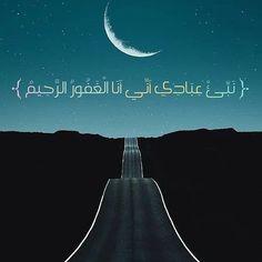 اية _الرحمة