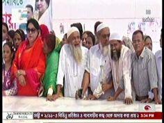 Bangla TV BD News Afternoon on Aaian TV 16 March 2017 Bangladesh Live TV...